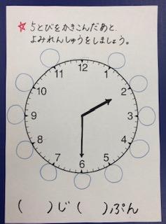 f:id:kobato-kyozai:20200117124003j:plain