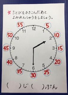 f:id:kobato-kyozai:20200117140200j:plain