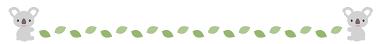 f:id:kobato-kyozai:20200121121447p:plain