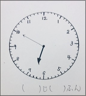 f:id:kobato-kyozai:20200124162000j:plain