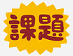 f:id:kobato-kyozai:20200127134848p:plain