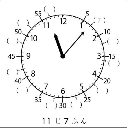 f:id:kobato-kyozai:20200129155555p:plain