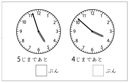 f:id:kobato-kyozai:20200210135040p:plain