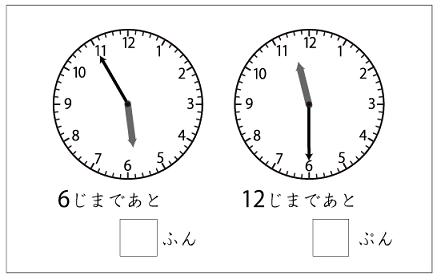 f:id:kobato-kyozai:20200210135147p:plain