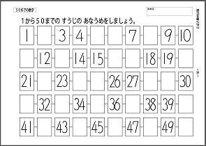 f:id:kobato-kyozai:20200217144740p:plain