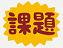 f:id:kobato-kyozai:20200217165356p:plain