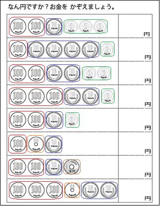 f:id:kobato-kyozai:20200221134829p:plain