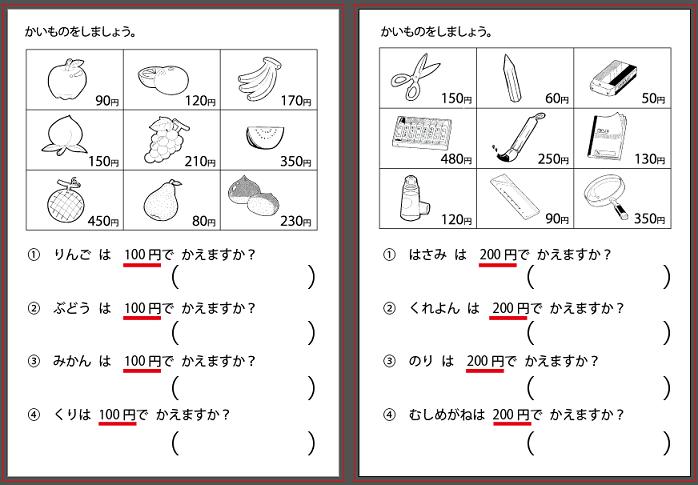 f:id:kobato-kyozai:20200302110318p:plain