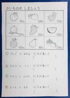 f:id:kobato-kyozai:20200303162607j:plain