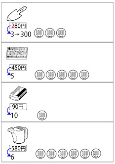 f:id:kobato-kyozai:20200309165611j:plain