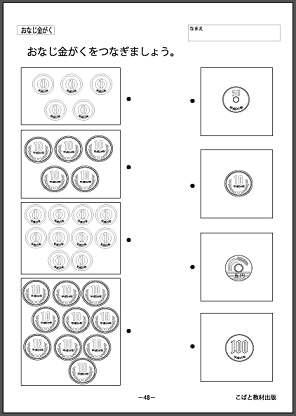 f:id:kobato-kyozai:20200310121404p:plain