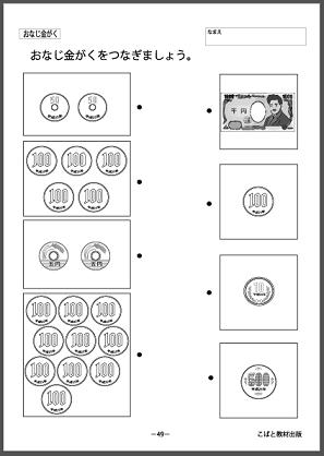 f:id:kobato-kyozai:20200310121415p:plain