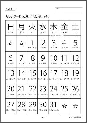 f:id:kobato-kyozai:20200314104140p:plain