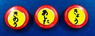 f:id:kobato-kyozai:20200314124403j:plain