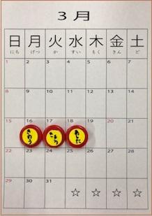 f:id:kobato-kyozai:20200314131705j:plain