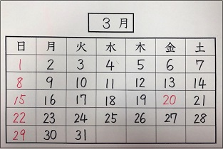 f:id:kobato-kyozai:20200317142649j:plain