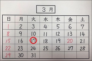 f:id:kobato-kyozai:20200317142650j:plain