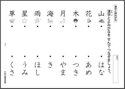 f:id:kobato-kyozai:20200318142212p:plain