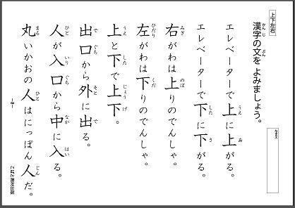 f:id:kobato-kyozai:20200318145758p:plain