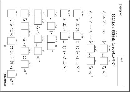 f:id:kobato-kyozai:20200318145820p:plain