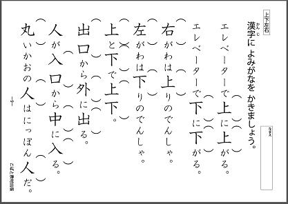 f:id:kobato-kyozai:20200318145839p:plain
