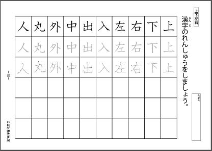f:id:kobato-kyozai:20200318145922p:plain