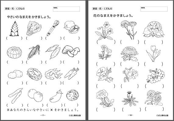 f:id:kobato-kyozai:20200327141636p:plain