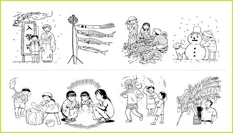 f:id:kobato-kyozai:20200330152839p:plain