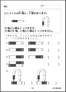f:id:kobato-kyozai:20200330161616p:plain