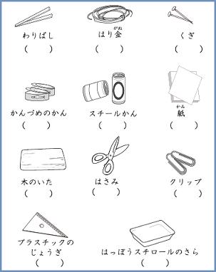 f:id:kobato-kyozai:20200331114935p:plain