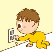 f:id:kobato-kyozai:20200331135047p:plain
