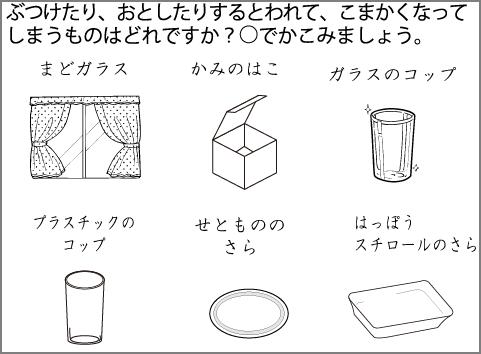 f:id:kobato-kyozai:20200404141143p:plain