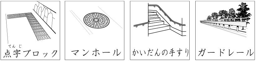 f:id:kobato-kyozai:20200411131945p:plain