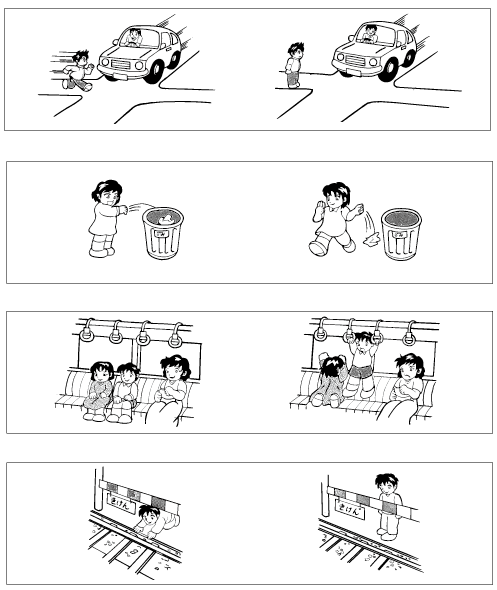 f:id:kobato-kyozai:20200411141359p:plain