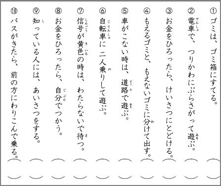 f:id:kobato-kyozai:20200411142958p:plain