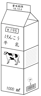 f:id:kobato-kyozai:20200413161743p:plain