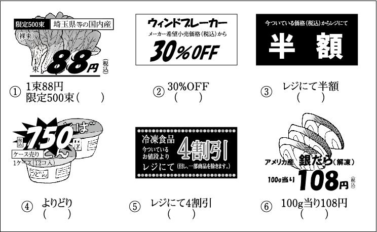 f:id:kobato-kyozai:20200414110406p:plain