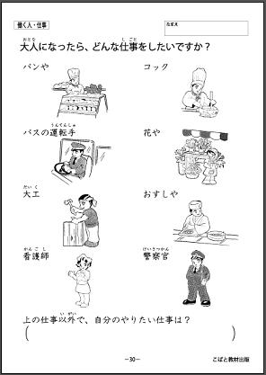 f:id:kobato-kyozai:20200414162539p:plain