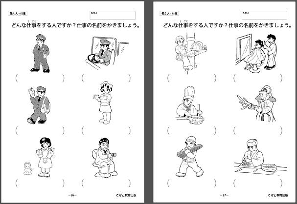 f:id:kobato-kyozai:20200414162651p:plain