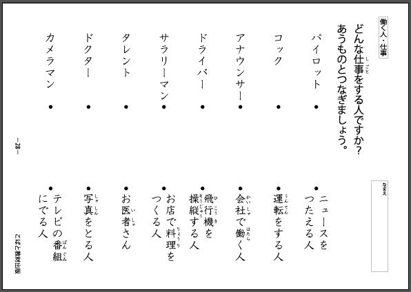 f:id:kobato-kyozai:20200415105046p:plain