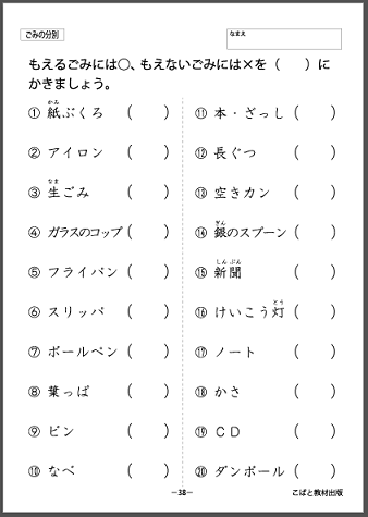 f:id:kobato-kyozai:20200417103027p:plain
