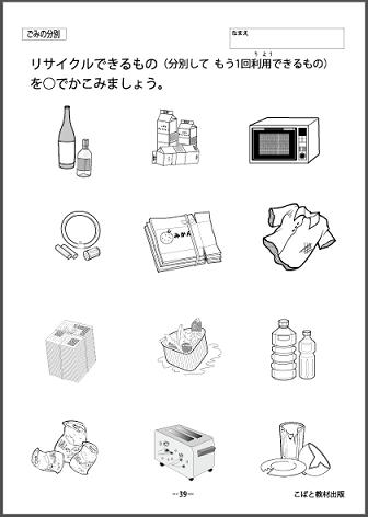 f:id:kobato-kyozai:20200417103614p:plain