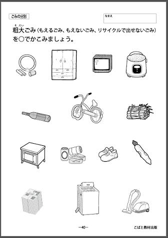 f:id:kobato-kyozai:20200417103628p:plain
