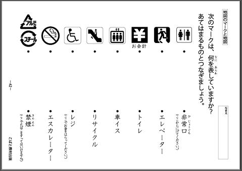 f:id:kobato-kyozai:20200417142445p:plain
