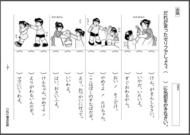 f:id:kobato-kyozai:20200418141302j:plain