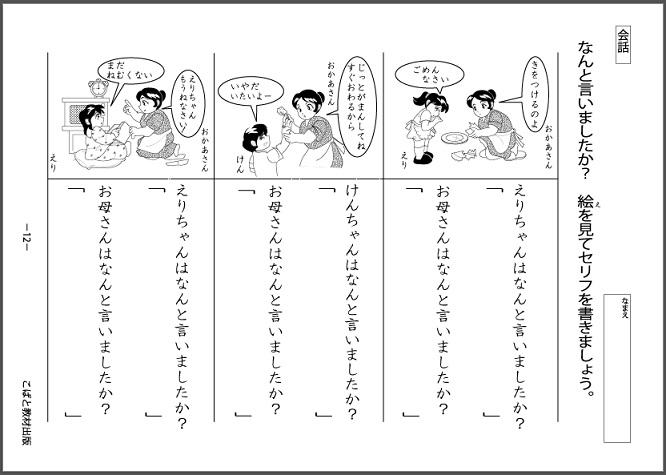 f:id:kobato-kyozai:20200418141314j:plain