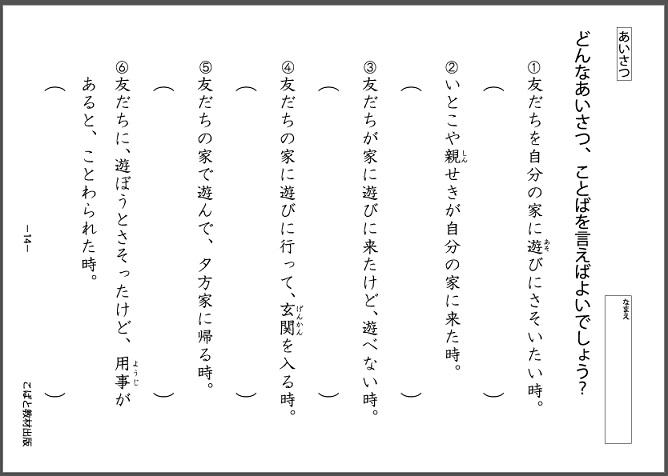 f:id:kobato-kyozai:20200418141449j:plain