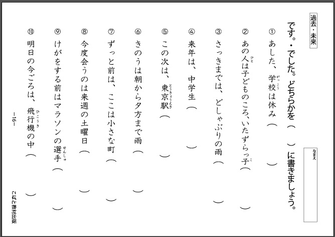 f:id:kobato-kyozai:20200418172735j:plain