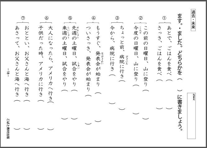 f:id:kobato-kyozai:20200418172756j:plain