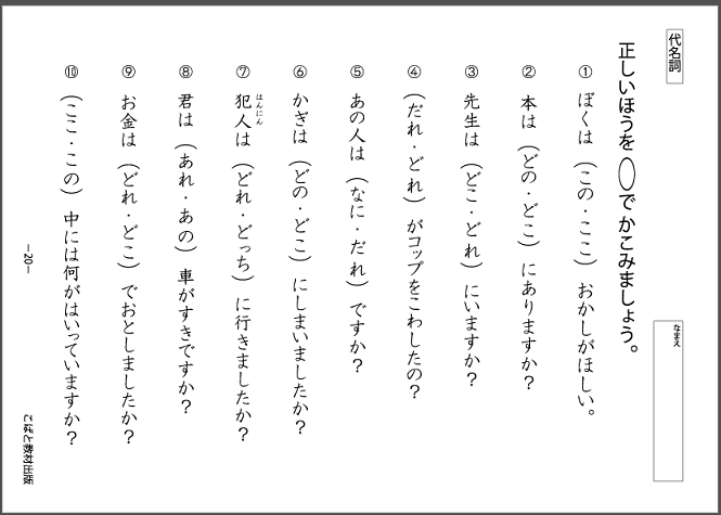 f:id:kobato-kyozai:20200420111755p:plain